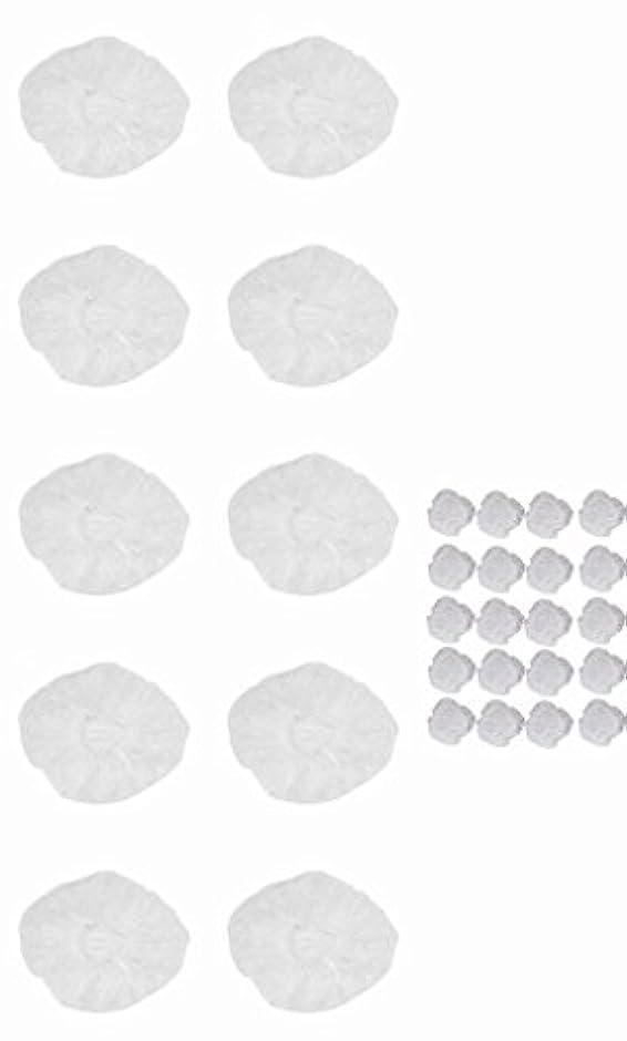 お香記憶ロッジ使い捨て イヤーキャップ & ヘッドキャップ 10回分 (ヘアカラー や水濡れ防止に保護に) シャワーキャップ LJ-EC10