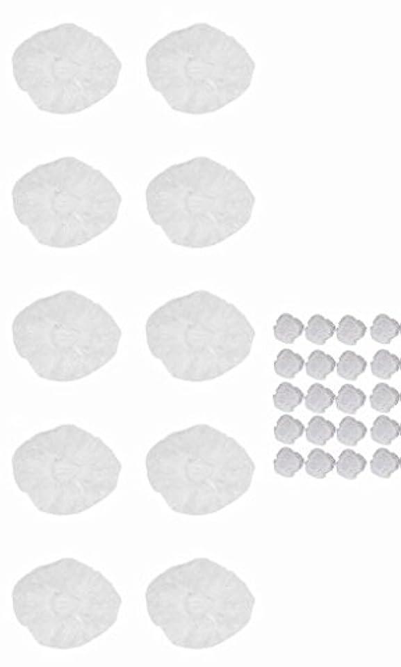 システム時計回り融合使い捨て イヤーキャップ & ヘッドキャップ 10回分 (ヘアカラー や水濡れ防止に保護に) シャワーキャップ LJ-EC10