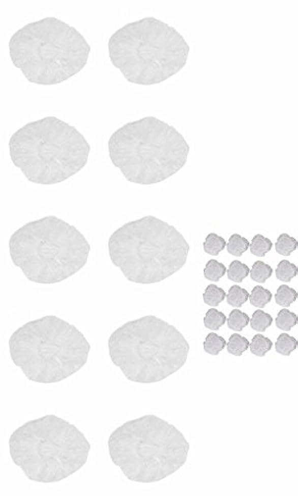 スマイル悲しいことに水素使い捨て イヤーキャップ & ヘッドキャップ 10回分 (ヘアカラー や水濡れ防止に保護に) シャワーキャップ LJ-EC10