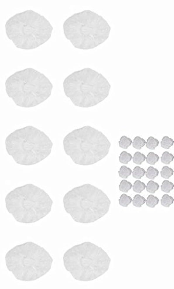 樹皮扇動ベンチャー使い捨て イヤーキャップ & ヘッドキャップ 10回分 (ヘアカラー や水濡れ防止に保護に) シャワーキャップ LJ-EC10