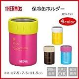 サーモス 保冷缶ホルダーJCB-351 イエロー 【人気 おすすめ 】