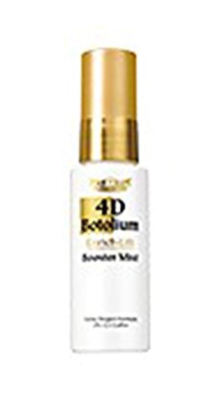 める余韻対処ドクターシーラボ 4Dボトリウムエンリッチリフトブースターミスト 45mL 化粧水
