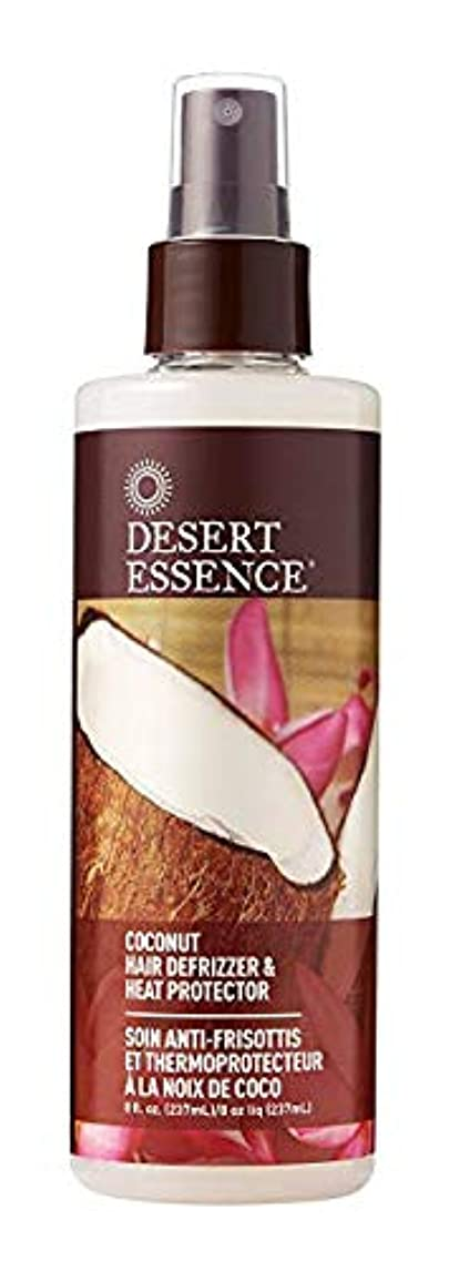 アジア人理論的十分な海外直送品 Desert Essence Coconut Hair Defrizzer & Heat Protector Spray, 8.5 OZ
