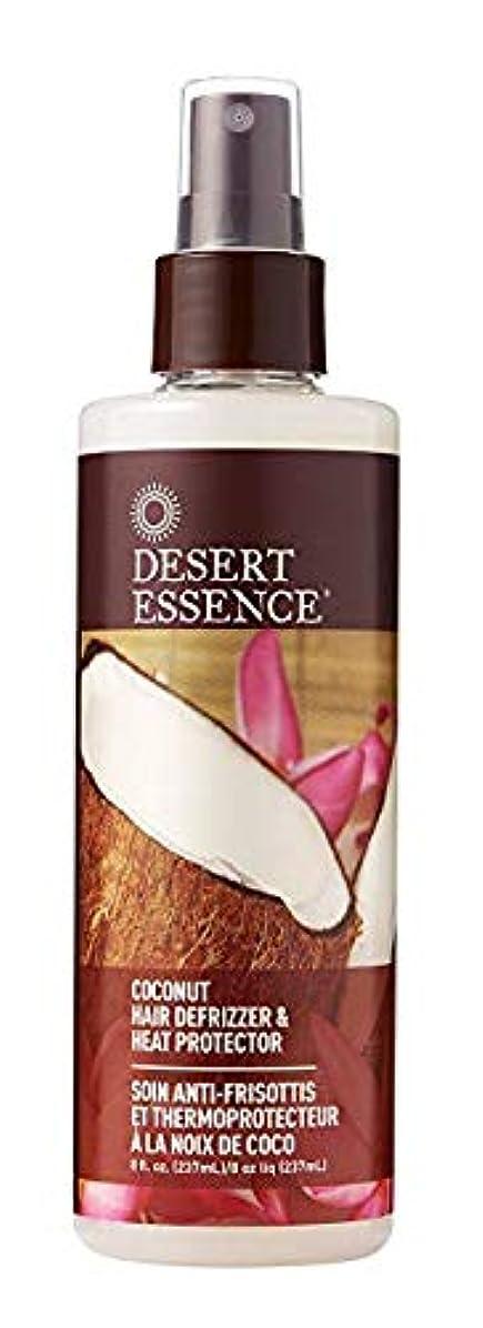適格被害者自宅で海外直送品 Desert Essence Coconut Hair Defrizzer & Heat Protector Spray, 8.5 OZ