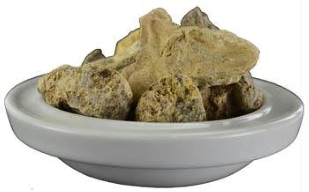 より多い講師肝ブラックMayan Copal granular 1oz ( ig16blam ) -