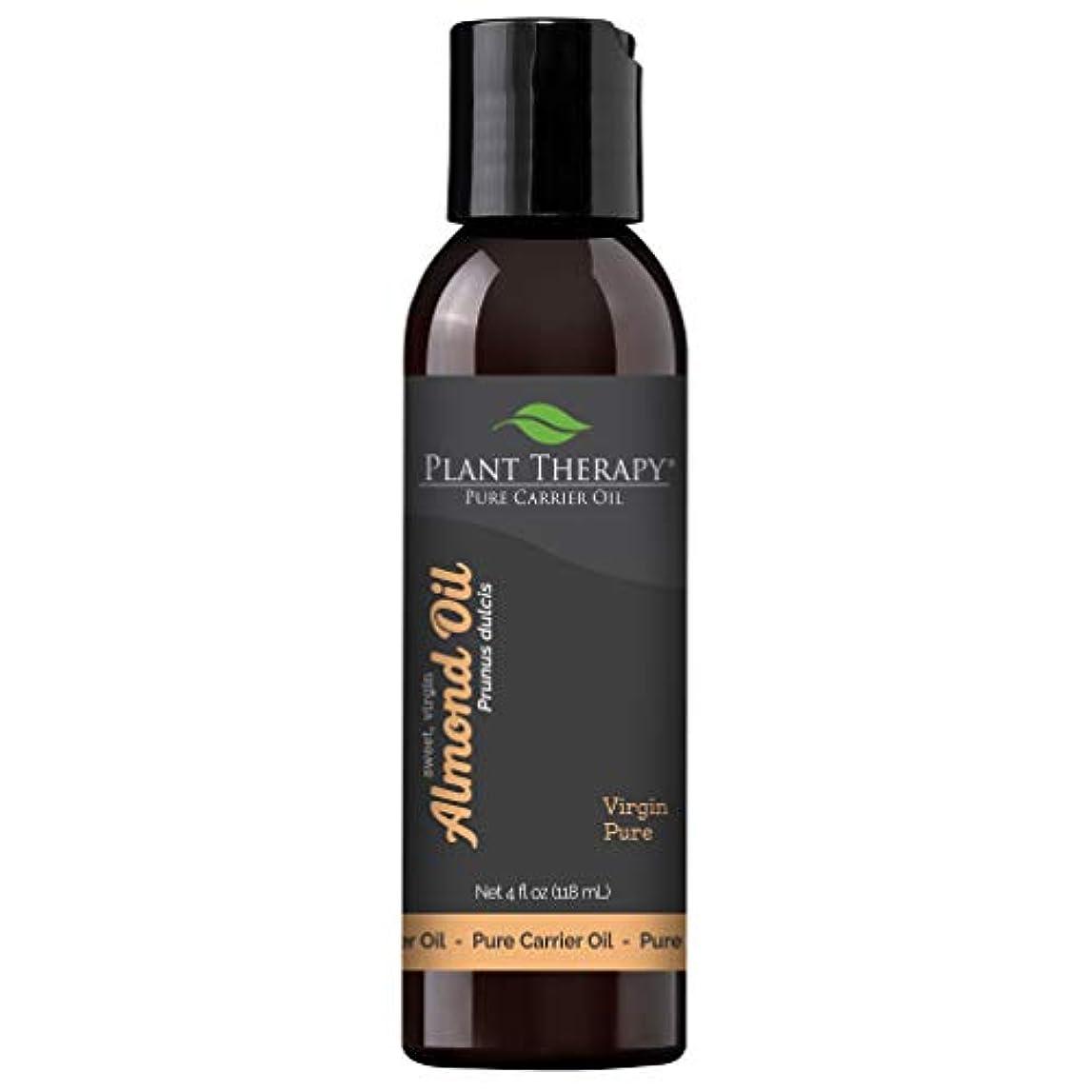 ウガンダペットメカニックAlmond Carrier Oil (Virgin, Sweet). 2 oz. A base for Aromatherapy, Essential Oils or Massage.