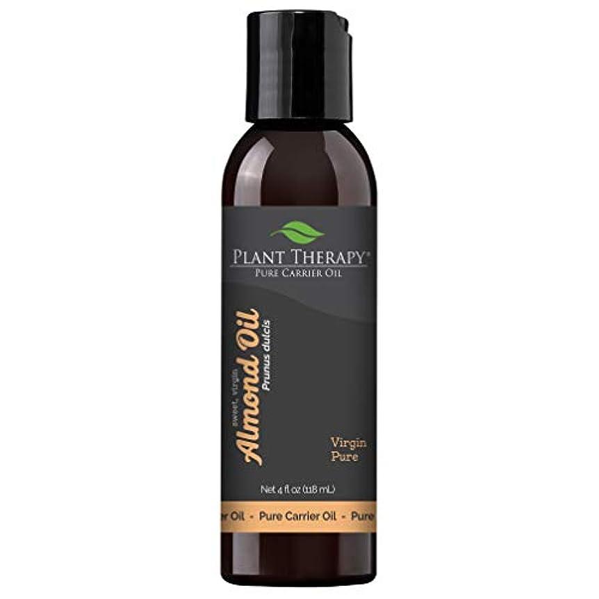 加速する後ろ、背後、背面(部スペースAlmond Carrier Oil (Virgin, Sweet). 2 oz. A base for Aromatherapy, Essential Oils or Massage.