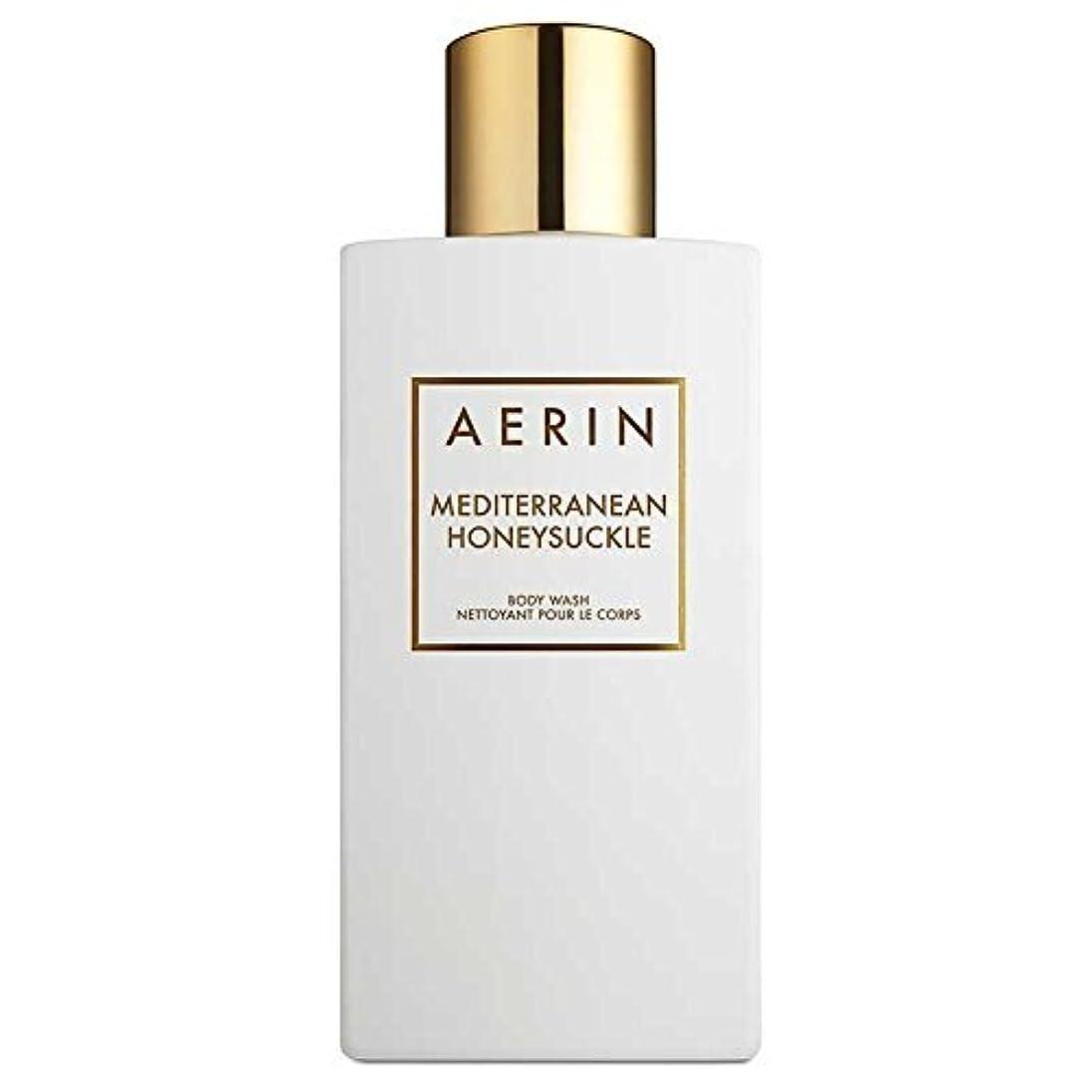 代表するクラブ余裕があるAERIN Mediterranean Honeysuckle (アエリン メディタレーニアン ハニーサックル) 7.6 oz (228ml) Body Wash ボディーウオッシュ by Estee Lauder for Women