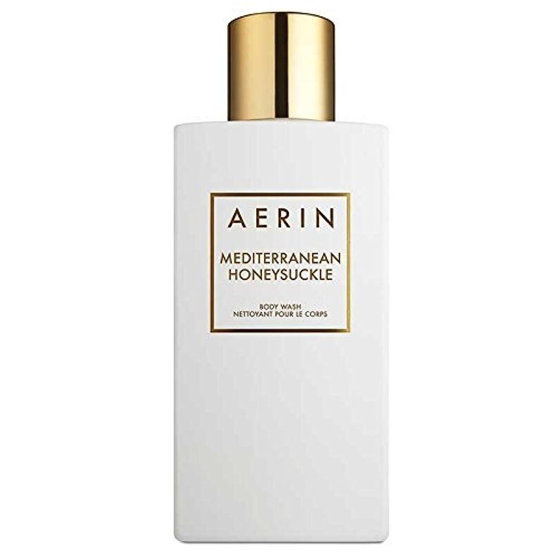 ヒントゴミ箱を空にする冗談でAERIN Mediterranean Honeysuckle (アエリン メディタレーニアン ハニーサックル) 7.6 oz (228ml) Body Wash ボディーウオッシュ by Estee Lauder for...
