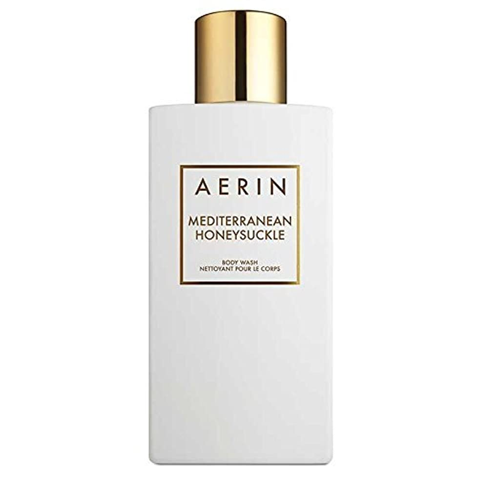 悲しむニッケル創造AERIN Mediterranean Honeysuckle (アエリン メディタレーニアン ハニーサックル) 7.6 oz (228ml) Body Wash ボディーウオッシュ by Estee Lauder for Women