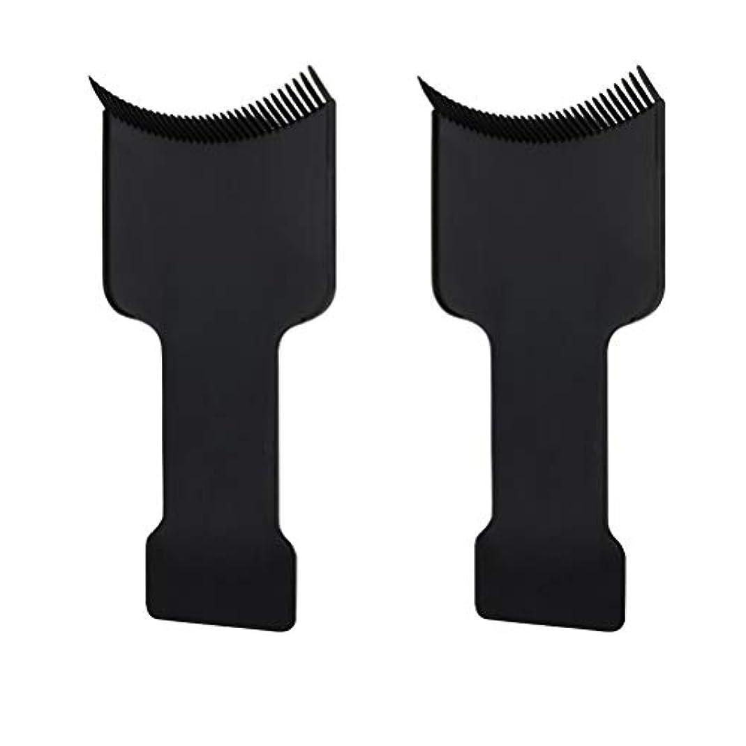 一方、メディカルお客様HEALIFTY 2本入りヘアカラーコームブラシ付きロングボードティントヘアブラシツール用ヘアダイ理髪(Sサイズ)