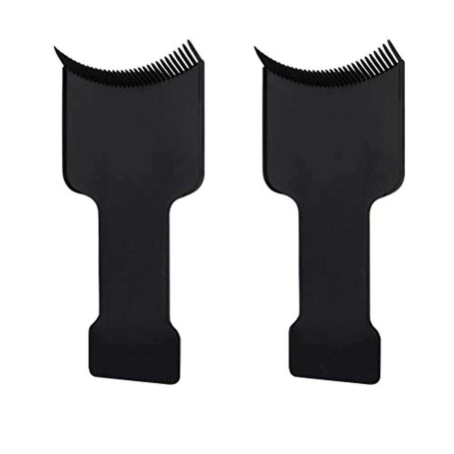違反する感染する密接にHEALIFTY 2本入りヘアカラーコームブラシ付きロングボードティントヘアブラシツール用ヘアダイ理髪(Sサイズ)