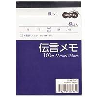 (まとめ) TANOSEE 伝言メモ 88×125mm 1冊 〔×50セット〕