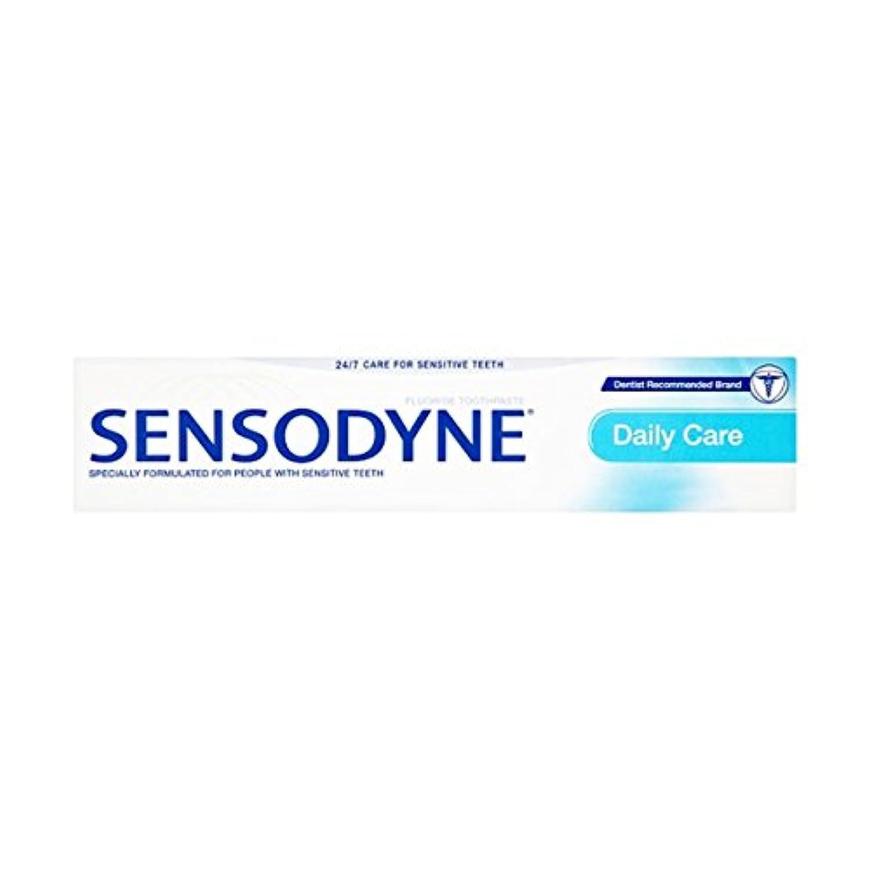 Sensodyne F Sensitive Teeth Toothpaste 75ml [並行輸入品]