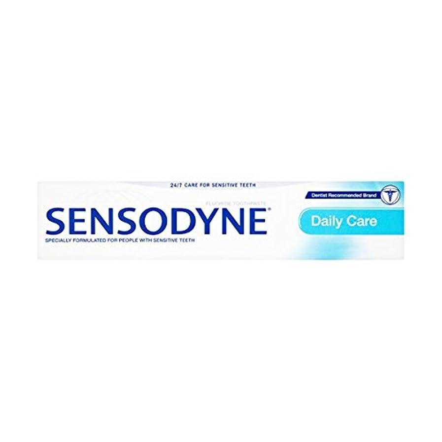よりと遊ぶかもしれないSensodyne F Sensitive Teeth Toothpaste 75ml [並行輸入品]