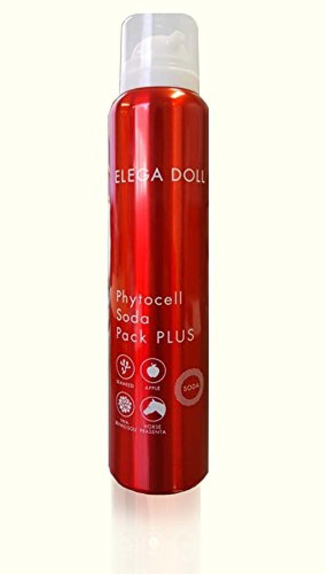 ペイントインドミスペンドエレガドール フィトセル ソーダパック プラス(リンゴ幹細胞とフコイダン配合の濃密泡炭酸パック)