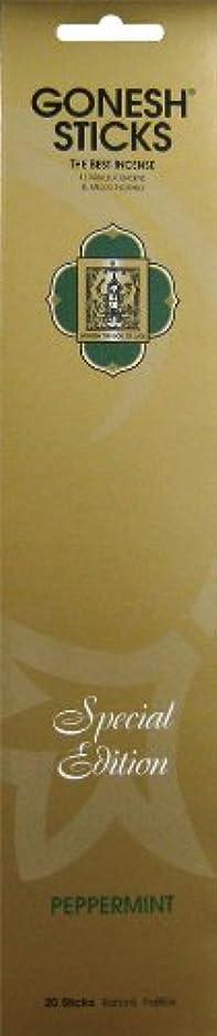 プレゼンターナース一貫性のないGONESH スペシャルエディション 【 ペパーミント 】 20本入