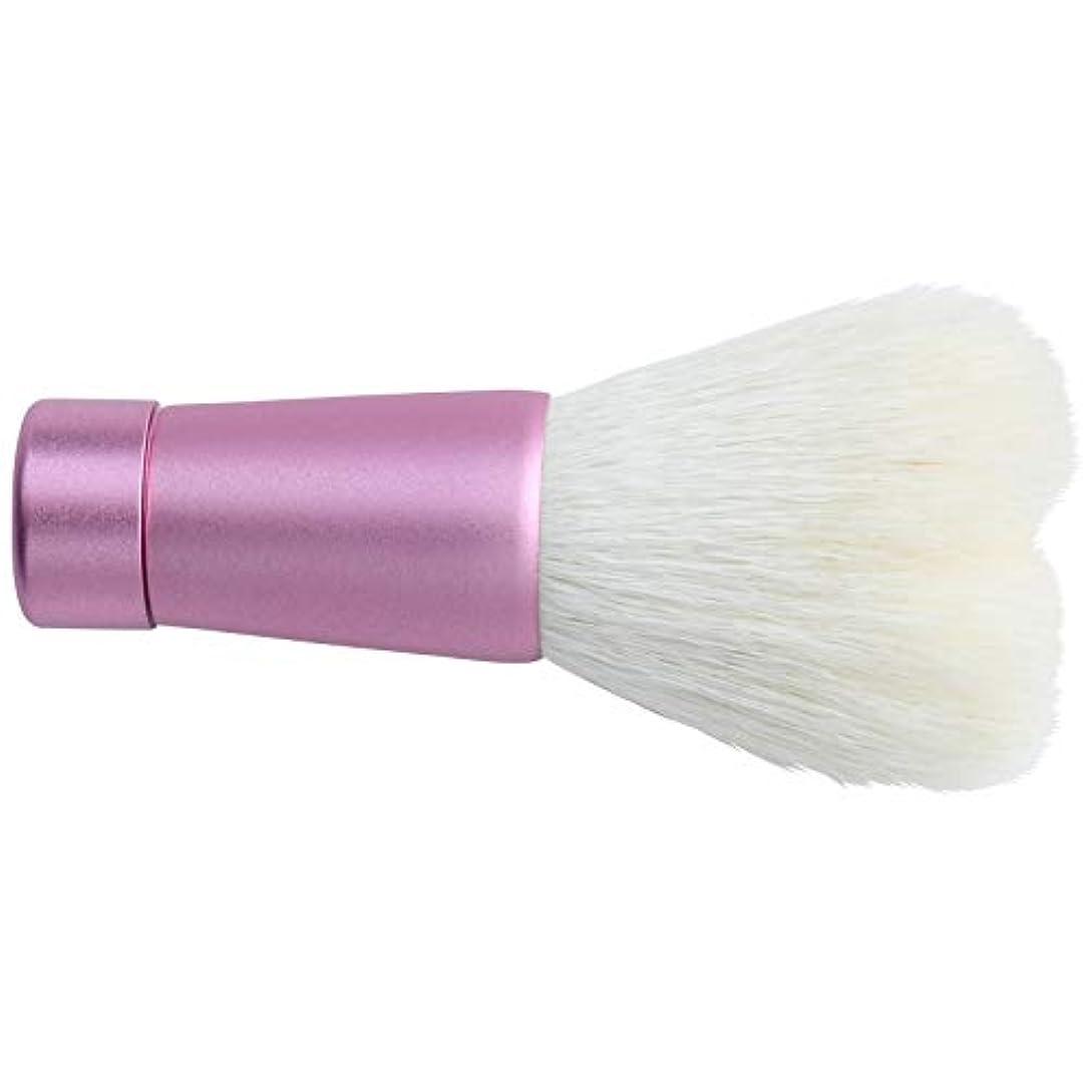 インスタンスダイバー略す一休園 Aoi 熊野 化粧筆 洗顔ブラシ 白ピンク 8×3×1.7cm