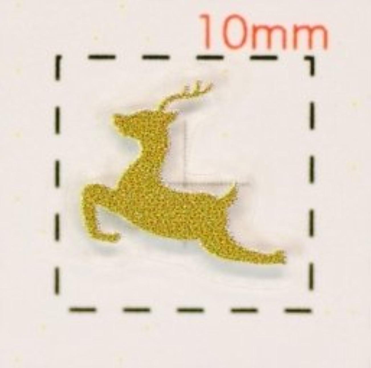 バッチ止まるフェローシップトナカイ【クリスマス 3Dネイルシール】ゴールドmix/1シート9枚入