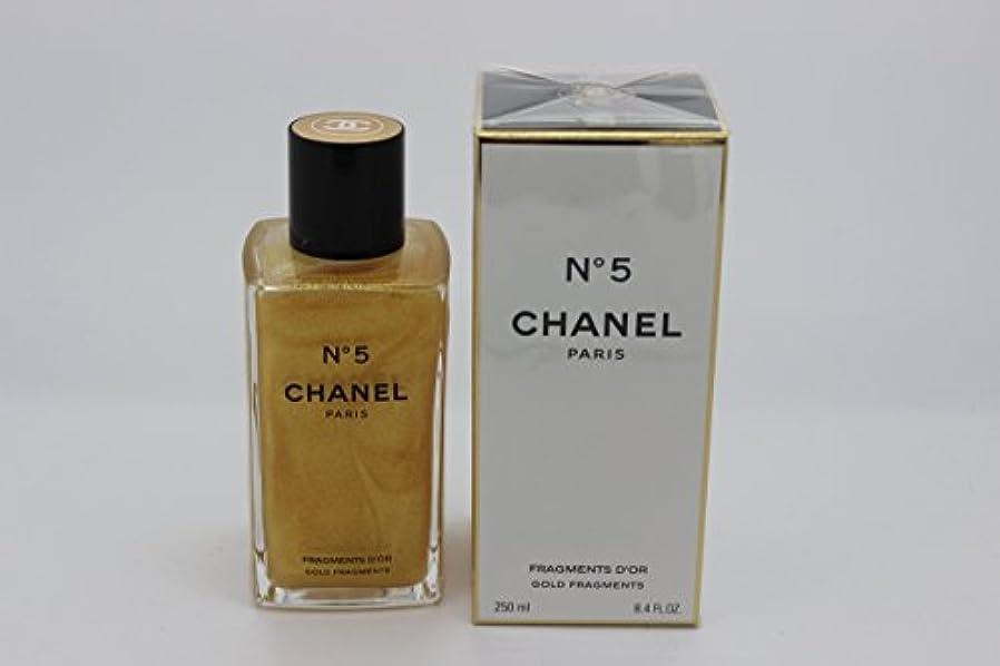 泥定規孤独Chanel No. 5 (シャネル No. 5) 8.4 oz (252ml) Gold Fragments Shimmering Body Gel for Women