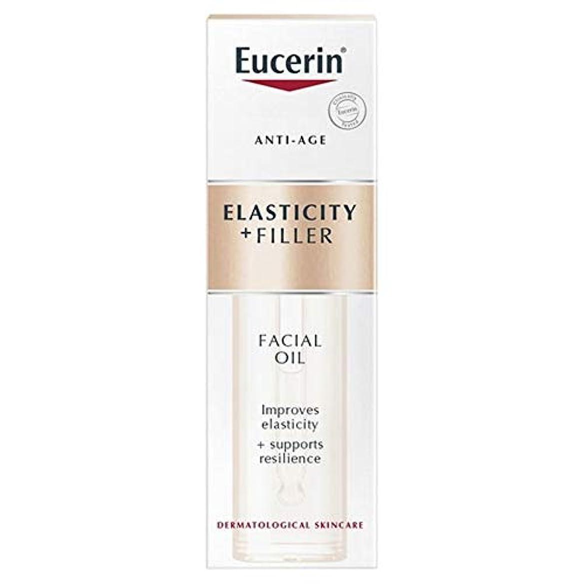 繁栄リズム増加する[Eucerin ] ユーセリン抗年齢の弾力+フィラーフェイシャルオイル30ミリリットル - Eucerin Anti-Age Elasticity + Filler Facial Oil 30ml [並行輸入品]