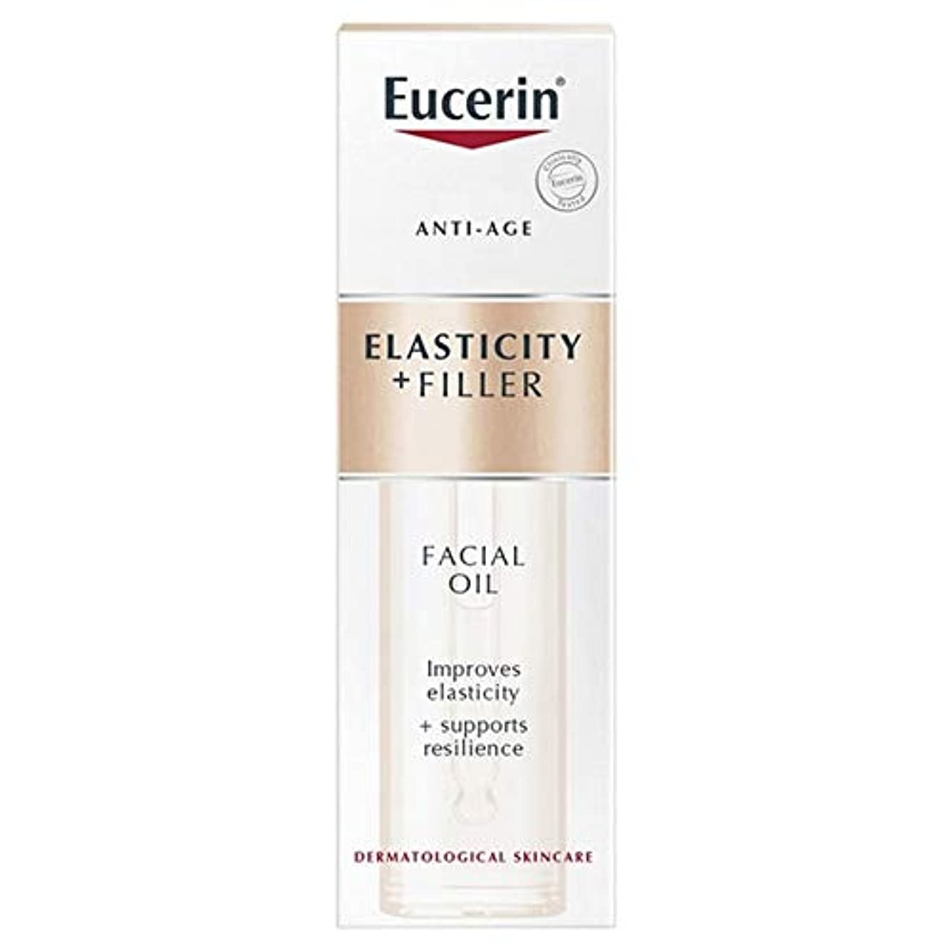 乳白スキャンダラスメンタリティ[Eucerin ] ユーセリン抗年齢の弾力+フィラーフェイシャルオイル30ミリリットル - Eucerin Anti-Age Elasticity + Filler Facial Oil 30ml [並行輸入品]