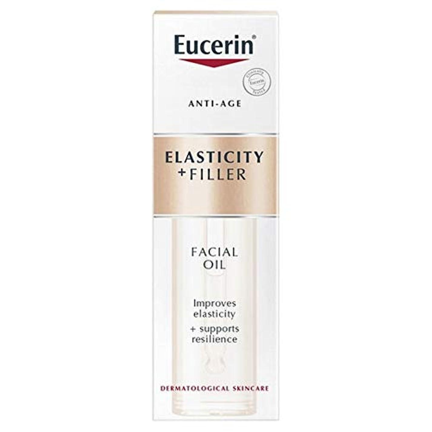 頬骨勉強する価値のない[Eucerin ] ユーセリン抗年齢の弾力+フィラーフェイシャルオイル30ミリリットル - Eucerin Anti-Age Elasticity + Filler Facial Oil 30ml [並行輸入品]