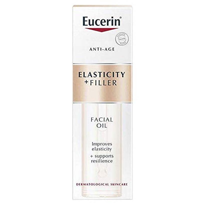 雇った観客バイソン[Eucerin ] ユーセリン抗年齢の弾力+フィラーフェイシャルオイル30ミリリットル - Eucerin Anti-Age Elasticity + Filler Facial Oil 30ml [並行輸入品]