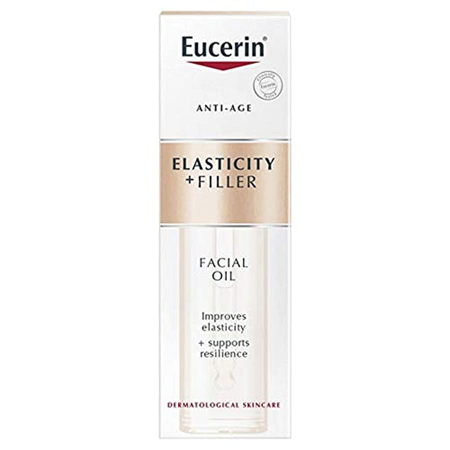 ビーチ勤勉な素子[Eucerin ] ユーセリン抗年齢の弾力+フィラーフェイシャルオイル30ミリリットル - Eucerin Anti-Age Elasticity + Filler Facial Oil 30ml [並行輸入品]