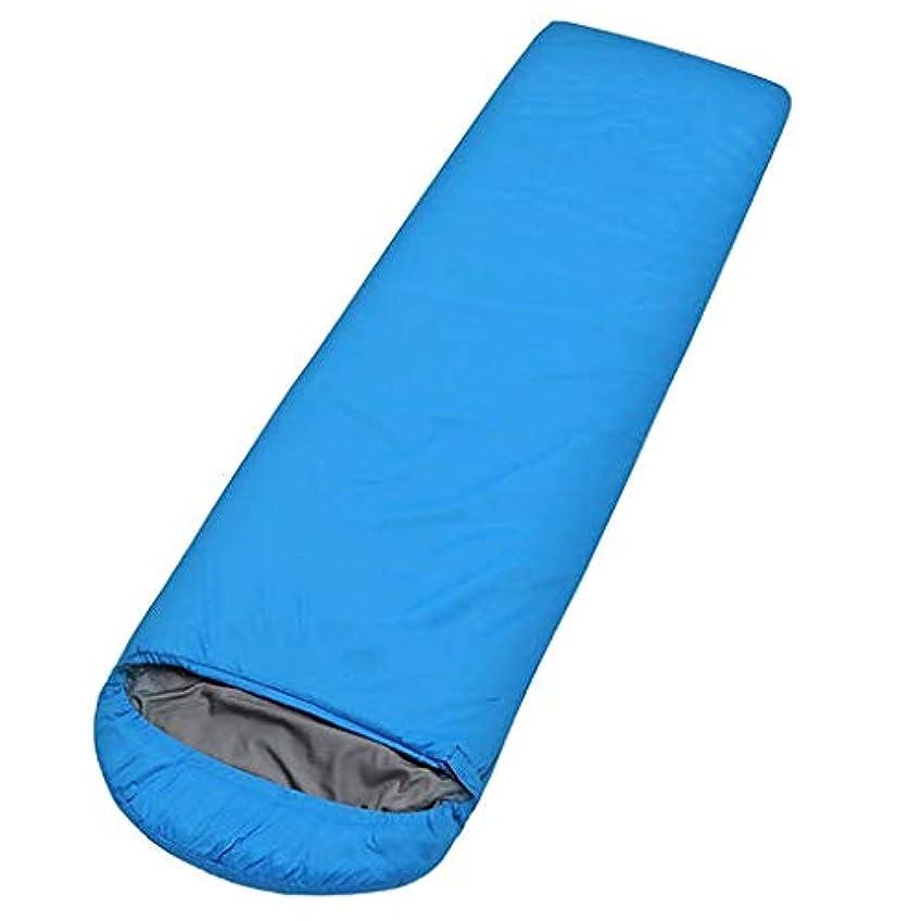 ウイルスのど途方もない大人のキャンプの寝袋フード付き軽量ポータブル防水暖かい圧縮4シーズン寝台用旅行ハイキング屋内野外活動青