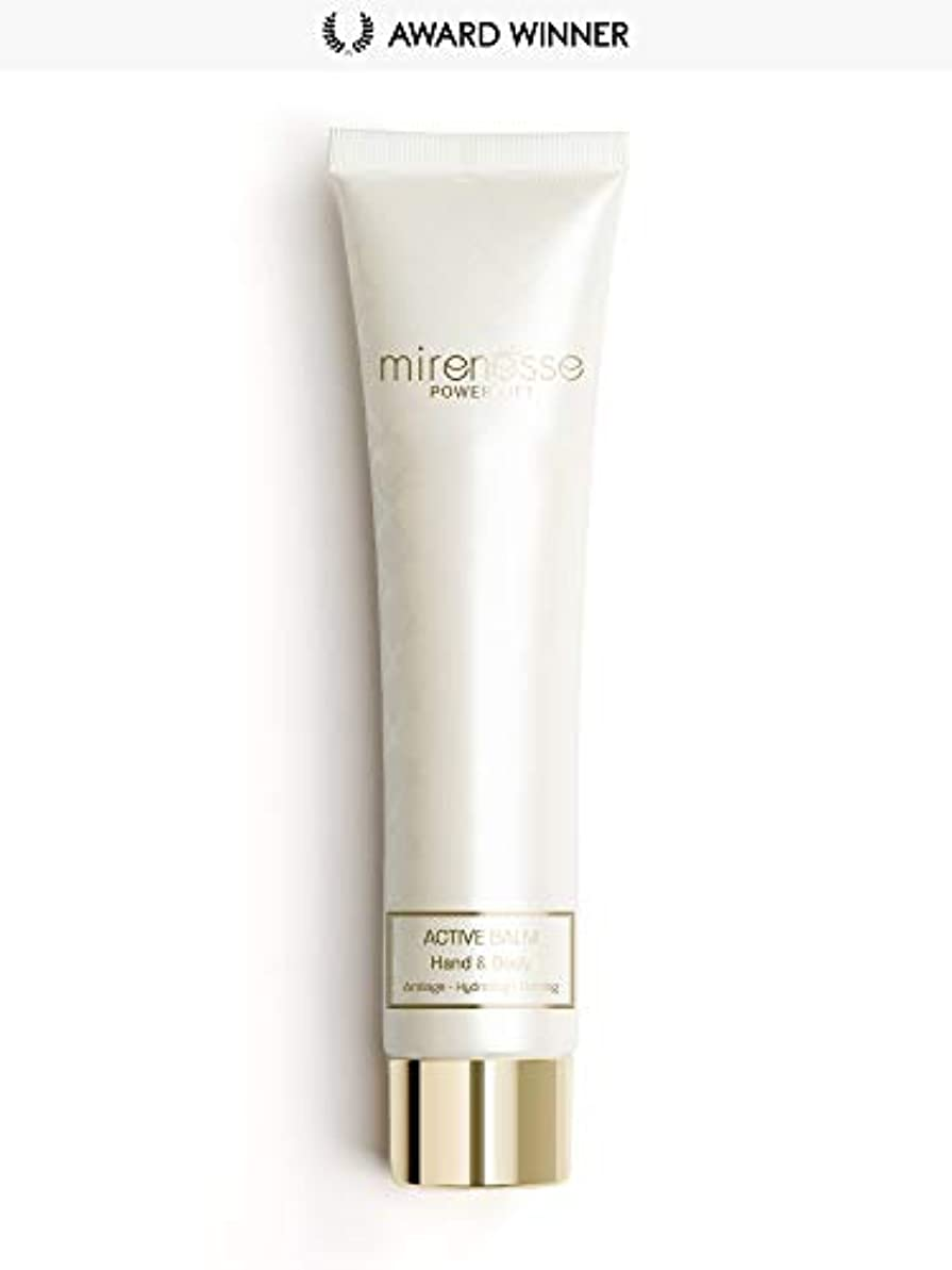 淡い懲らしめゴージャスMirenesse Cosmetics Power Lift Active Anti-Ageing Hand & Body Treatment Balm