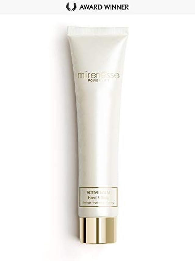 キノコフェデレーション生き返らせるMirenesse Cosmetics Power Lift Active Anti-Ageing Hand & Body Treatment Balm