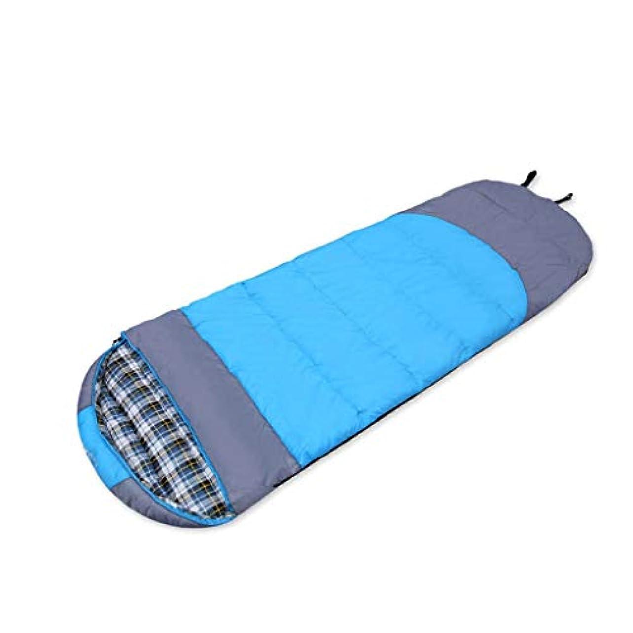 力便利細菌LCSHAN 寝袋ポリエステル厚手の暖かいキャンプ大人の旅行水分を防ぐコットンダウン (容量 : C, 色 : 濃紺)