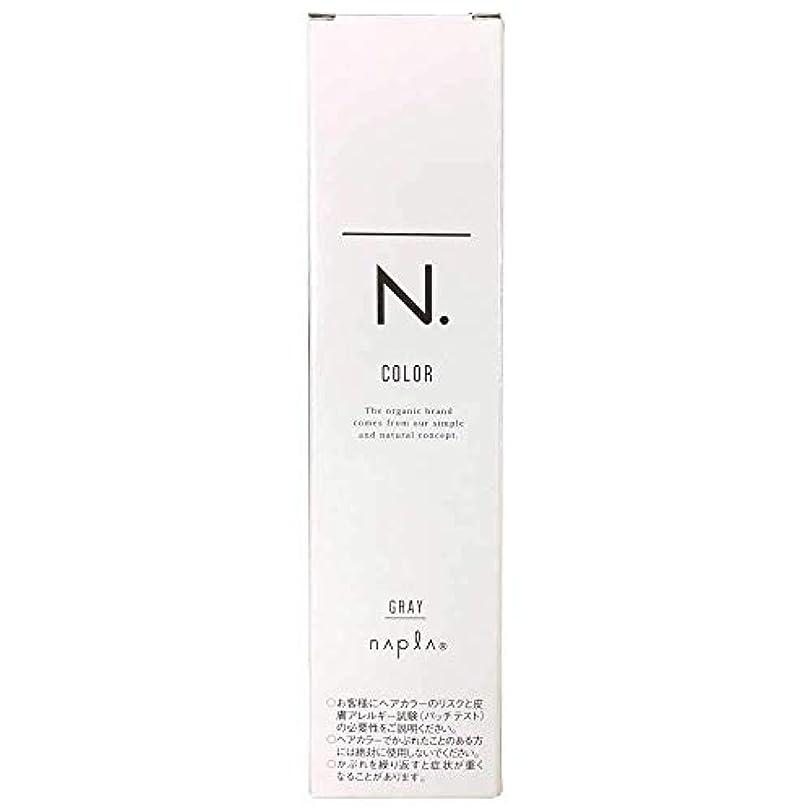 ウールコンパクト把握ナプラ エヌドットカラー グレイファッション 第1剤 80g (G-4NB)