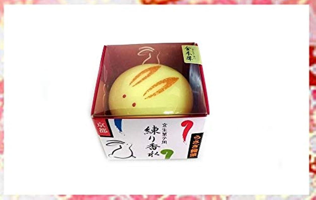 ブレースうま広告主舞妓さんの練り香水「うさぎ饅頭」 金木犀(きんもくせい) の香り (1個)