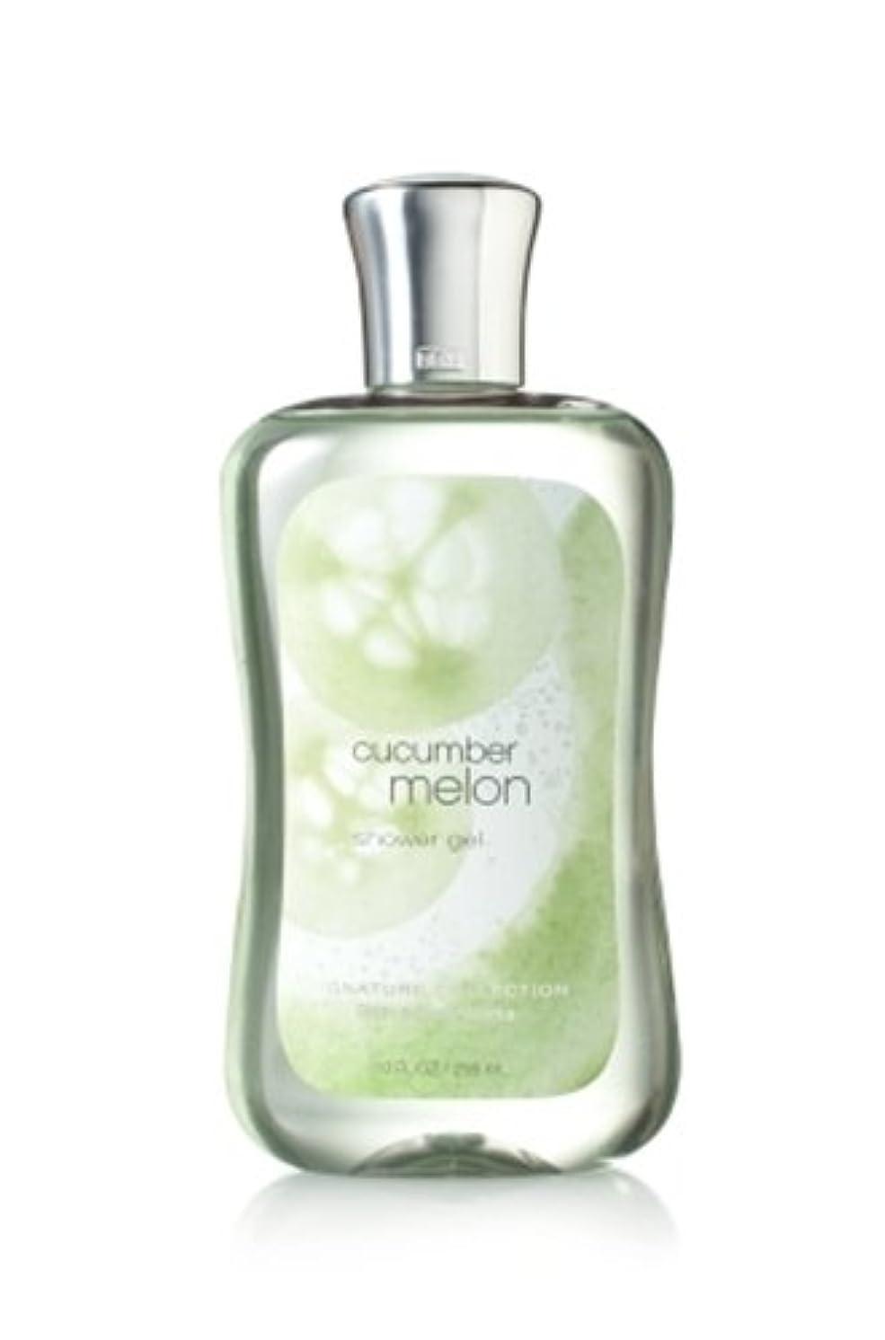 汚れた必要確認してくださいバス&ボディワークス キューカンバーメロン シャワージェル Cucumber Melon shower gel [並行輸入品]