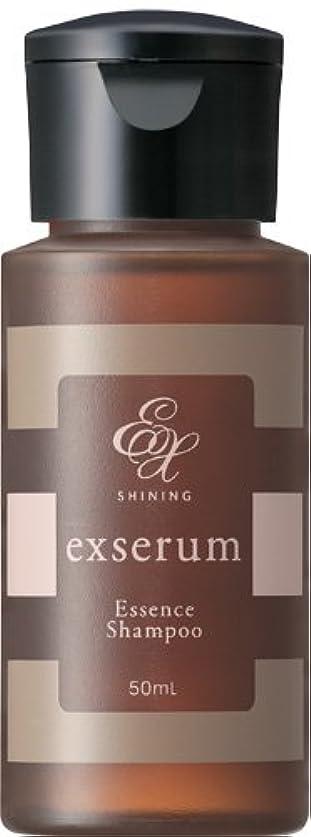 詳細な対称マートエクスセラム 美容液シャンプー ミニサイズ