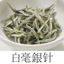 天香茶行 白毫銀針(中国茶 白茶)25g 【 お茶 茶葉 】