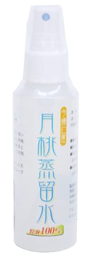 ポジション有罪修復今帰仁産 月桃蒸留水100% 100ml
