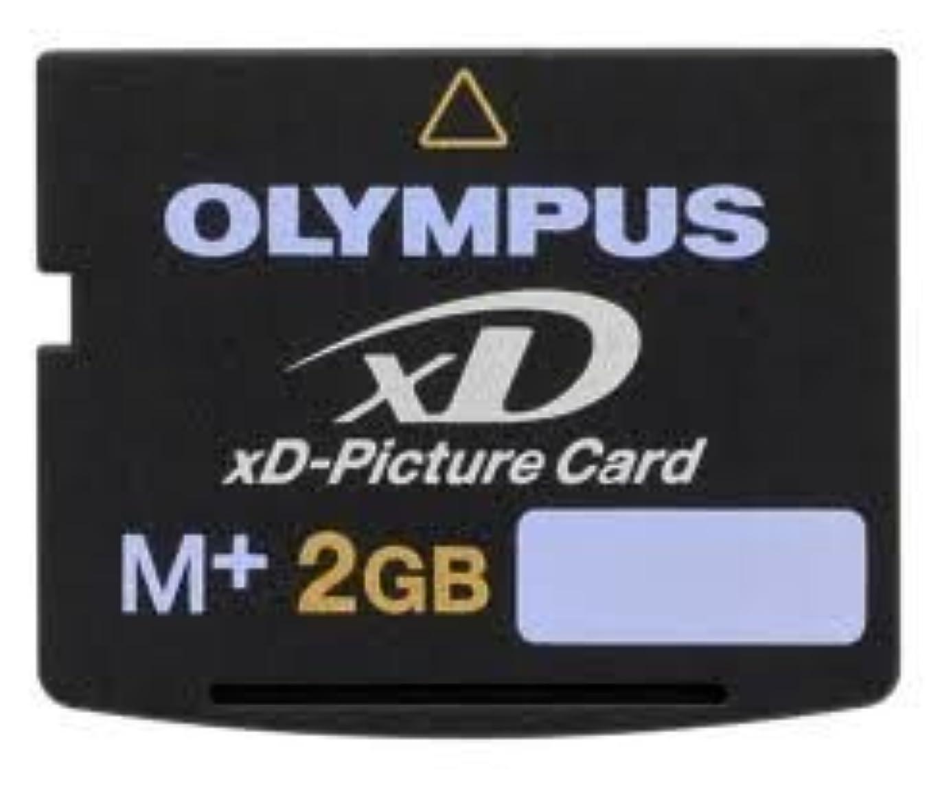想定弾力性のある社会Olympus FE - 120デジタルカメラメモリカード2 GB xd-pictureカード(M +タイプ)