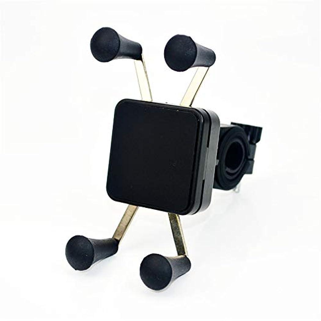 エネルギー珍しいおめでとうWEIHAO 自転車 スマホ ホルダー オートバイ バイク スマートフォン 振れ止め 脱落防止 GPSナビ 携帯 固定用 マウント スタンド 防水 に適用iphone7 8 X xperia HUAWEI android-ブラック