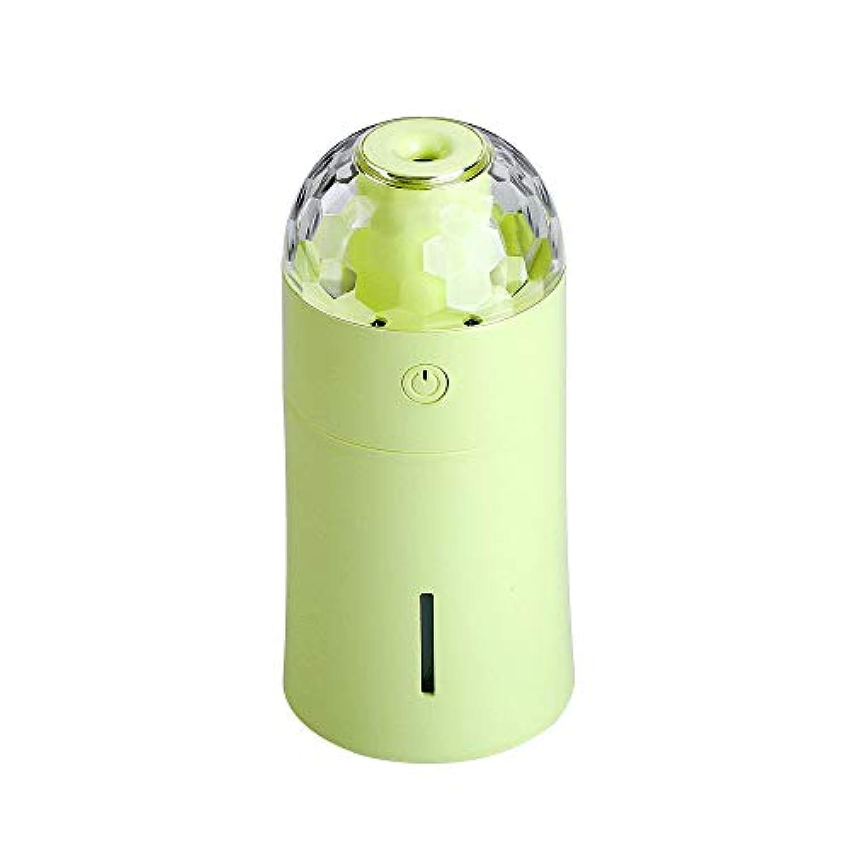 ナイトライト加湿器Usbミニポータブルオフィスデスクトップ浄化加湿器車の加湿器 (色 : Green)