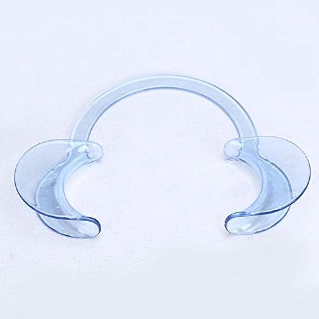 ひどくスキャンダラスアダルトDC パック 歯科 C型 開口器 口オープナー マウスオープナー 開口マウスオープナー C型ホワイトニング口の開創器