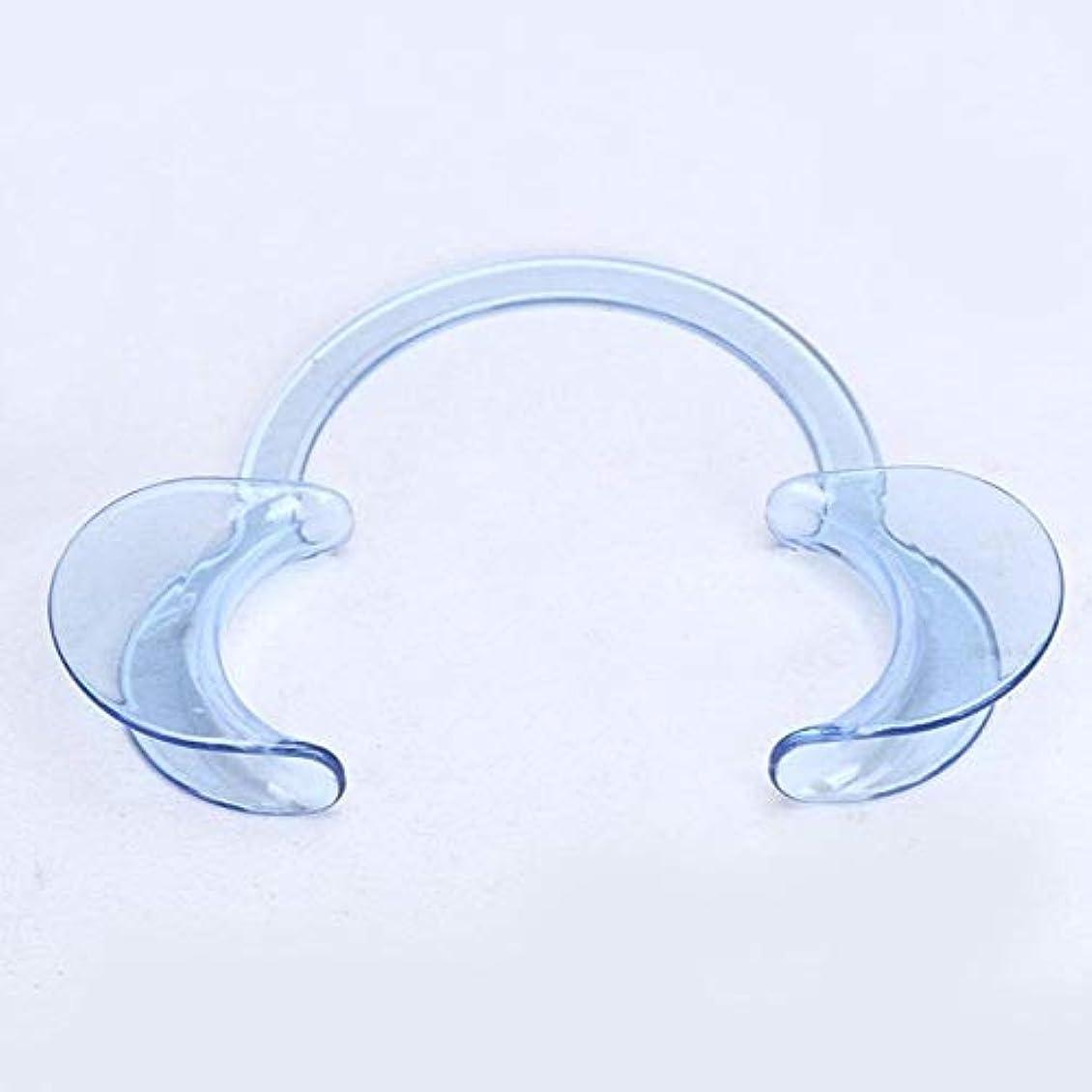 ステージ原稿招待DC パック 歯科 C型 開口器 口オープナー マウスオープナー 開口マウスオープナー C型ホワイトニング口の開創器