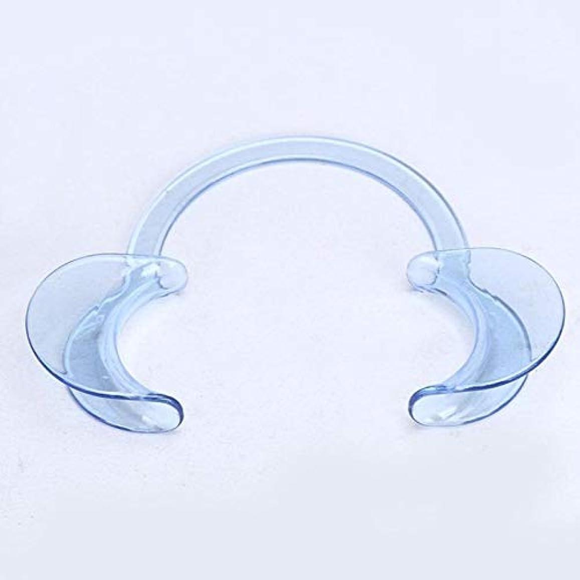 ハイライトゲージ冷ややかなDC パック 歯科 C型 開口器 口オープナー マウスオープナー 開口マウスオープナー C型ホワイトニング口の開創器