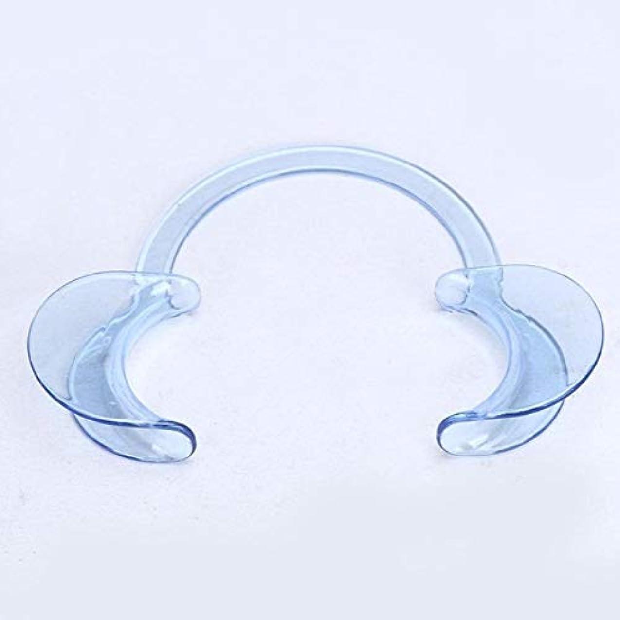 確立遷移しみDC パック 歯科 C型 開口器 口オープナー マウスオープナー 開口マウスオープナー C型ホワイトニング口の開創器