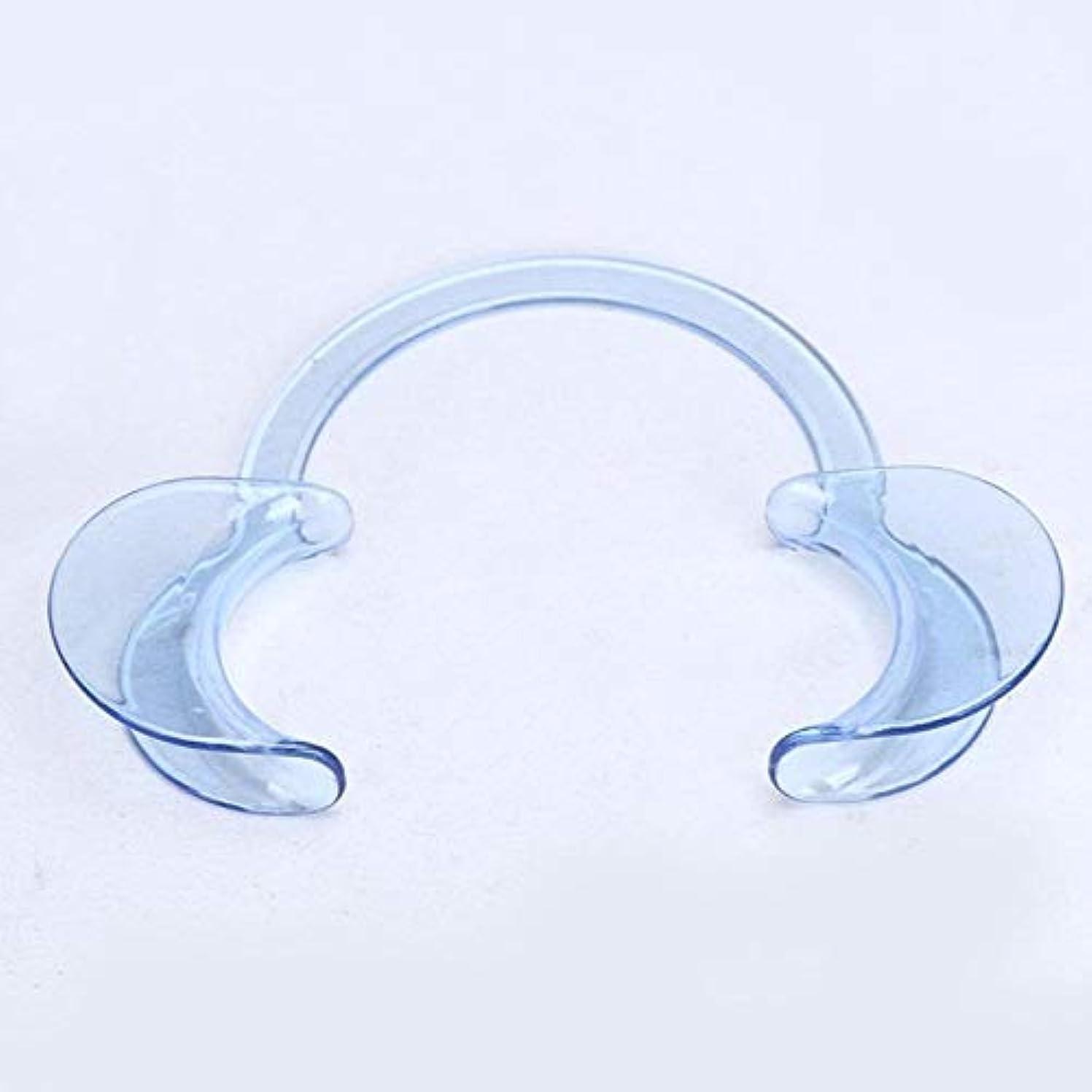 風変わりな立ち向かう外部DC パック 歯科 C型 開口器 口オープナー マウスオープナー 開口マウスオープナー C型ホワイトニング口の開創器