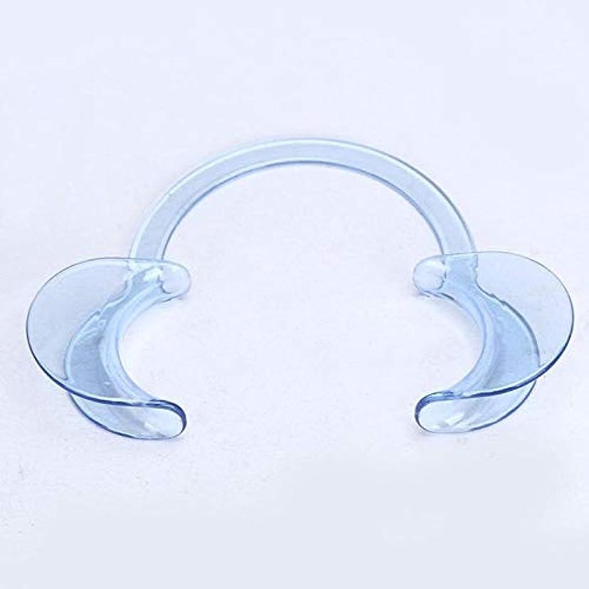 パケットメルボルン誠実さDC パック 歯科 C型 開口器 口オープナー マウスオープナー 開口マウスオープナー C型ホワイトニング口の開創器
