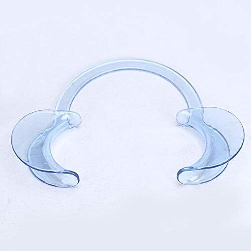 丘パラシュート哲学者DC パック 歯科 C型 開口器 口オープナー マウスオープナー 開口マウスオープナー C型ホワイトニング口の開創器