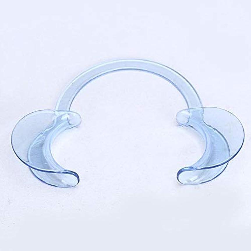 平方アクチュエータ注釈を付けるDC パック 歯科 C型 開口器 口オープナー マウスオープナー 開口マウスオープナー C型ホワイトニング口の開創器